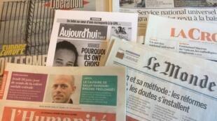 Primeiras páginas dos jornais franceses de 28 de junho de 2018