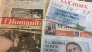 Primeiras páginas dos jornais franceses 26/10/2018