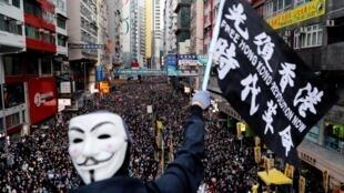 Đông đảo người dân Hồng Kông tập trung biểu tình ngày 08/12/2019.