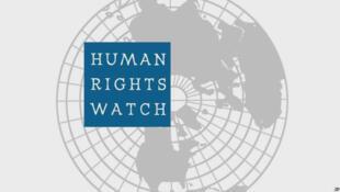 """""""سازمان دیده بان حقوق بشر"""" اعلام کرد که ٣٣ تن از ٣۷ نفری که به اتهام تروریسم و افراطیگری در عربستان اعدام شدند، شیعه بوده اند."""