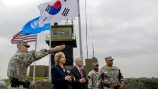 Hillary Clinton in South Korea