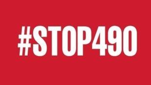 stop490