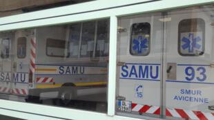 Ambulances du Samu à l'hôpital de Bobigny (image d'illustration).