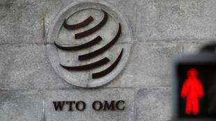 سازمان جهانی تجارت در پی کناره گیری رئیس کل این سازمان در جستجوی گزینش جانشینی برای اوست