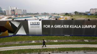 Trước của Quỹ 1MDB, Kuala Lumpur. Ảnh chụp ngày 01/03/2015.