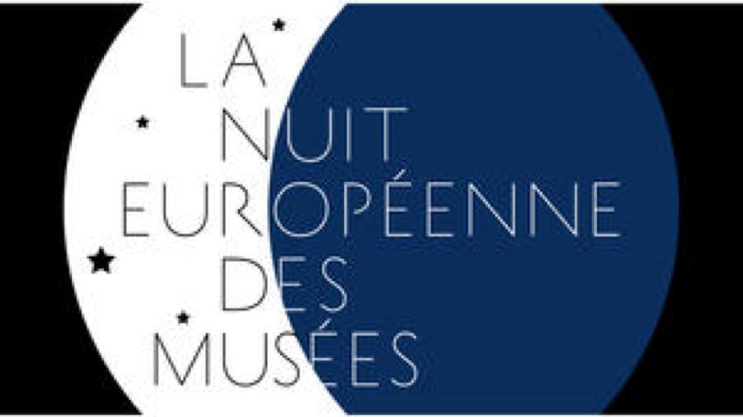 1300 музеев участвуют в этой акции во Франции