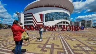 Saransk est une des villes hôtes de la Russie pour le Mondial 2018.