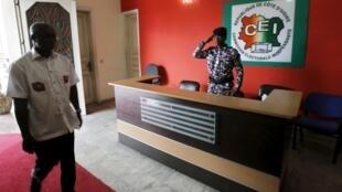 Le siège de la Commission électorale indépendante (CEI) à Abidjan.
