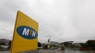 Une vue générale du siège du groupe de télécommunications MTN à Johannesburg, le 21 novembre 2018.