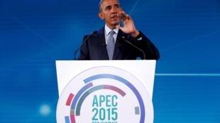 APEC峰会在菲律宾开幕