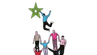 L'affiche du spectacle musicale «Azimut», d'Aurélien Bory, avec les artistes du Groupe acrobatique de Tanger, au théâtre du Rond-Point, à Paris.