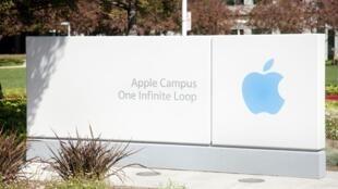 苹果已向爱尔兰政府补缴143亿欧元税款