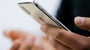 Ảnh minh họa. Chuyên gia an ninh mạng Google cảnh báo Apple về một vụ tin tặc quy mô lớn chưa từng thấy.