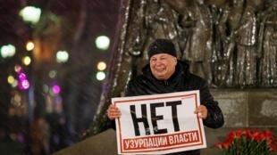 Одиночный пикет в Москве против поправок в Конституцию РФ. 13 марта 2020.