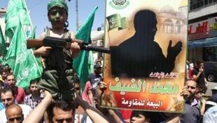 Gaza_Manifestation_Mohammed deif