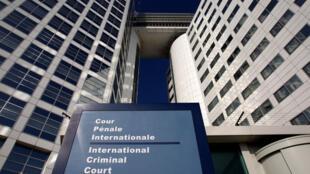 Entrada de la Corte Penal Internacional en La Haya.
