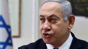 以色列總理內塔尼亞胡涉嫌貪腐、舞弊及騙取信任被正式起訴