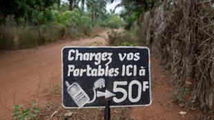 Une publicité sauvage au Bénin.