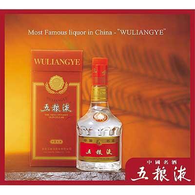 Lương Ngũ Dịch, một loại rượu nổi tiếng của Trung Quốc