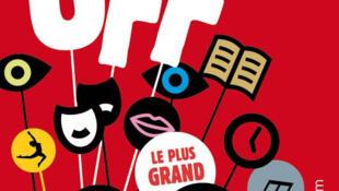 Афиша неофициальной программы Международного театрального фестиваля в Авиньоне Avignon-Off 2011