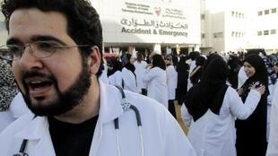 Doctors and nurses protest outside Salmaniya Medical Complex in February