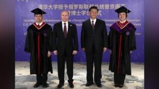 圖為中國官方媒體刊登普京獲清華大學榮譽博士學位儀式照片