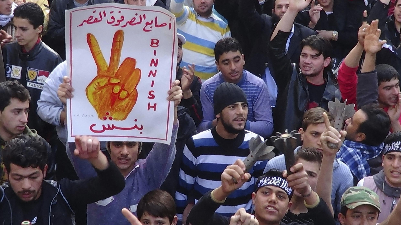 Biểu tỉnh phản đối tổng thống Bachar Al Assad ở Binsh, Syria, ngày 30/11/2012