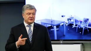 Tổng thống Ukraina mãn nhiệm, ứng cử viên Petro Poroshenko trả lời báo giới,  Kiev, ngày 05/04/2019