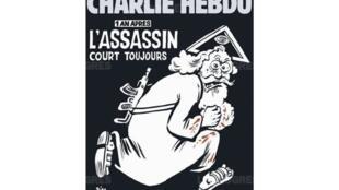 Обложка памятного номера Charlie Hebdo от 6 января 2016
