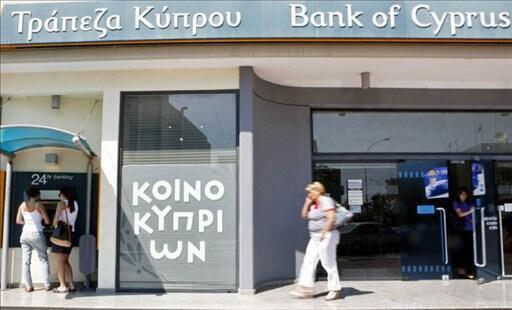Une Chypriote grecque devant une banque de Limassol, en République grecque de Chypre.