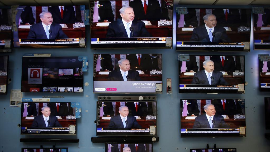 Hotuba ya Benjamin Netanyahu katika Bunge la Marekani la Congress ilirushwa moja kwa moja Israeli, Jumanne, Machi 3 mwaka 2015.