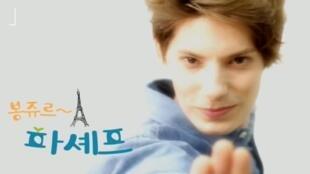 Capture d'écran de l'émission culinaire de Fabien Yoon.