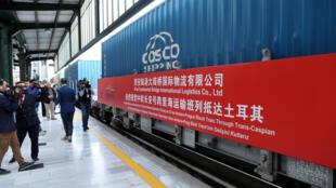 Lễ đón chuyến tàu đầu tiên của Công ty Vân tải hàng hóa đường sắt tốc hành Trường An, Trung Quốc tại nhà ga Ankara, Thổ Nhĩ Kỳ, ngày 06/11/2019.