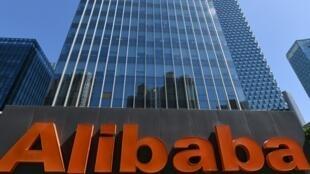 Malgré ces déboires, Alibaba se dit optimiste pour l'année en cours, compte tenu de l'énorme potentiel du marché chinois.