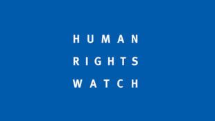 Logo de Human Rights Watch, organisation indépendante se consacrant à la protection et à la défense des droits humains.