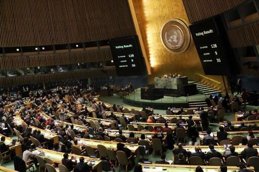 Ngày 21/12/2017, 128 quốc gia thành viên Liên Hiệp Quốc đã bỏ phiếu tán thành nghị quyết lên án việc Mỹ công nhận Jerusalem là thủ đô Israel