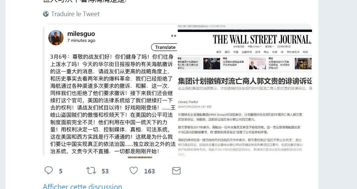 海航要求撤销对郭文贵的起诉,郭文贵执意要继续打官司。2019年3月6日