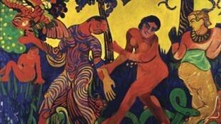 """""""La Danza"""" de André Derain (1906)."""