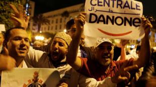 Manifestation contre la cherté de la vie au Maroc le 5 juin 2018. Les consommateurs ont lancé une campagne de boycott de certains produits.