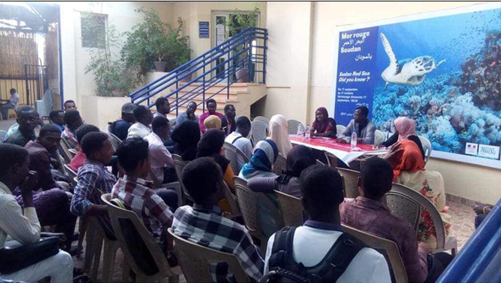 Le Club RFI Khartoum (Soudan).