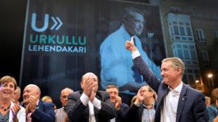 El actual dirigente de Euskadi, Urkullu, en acto de campaña