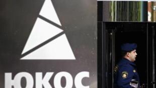 Selon la Cour d'arbitrage de La Haye, la Russie doit 50,2 milliards de dollars aux actionnaires de Ioukos. Une somme toujours impayée.