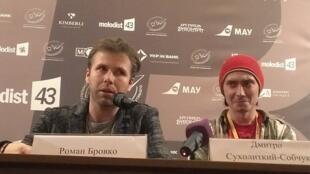 Режиссеры Роман Бровко и Дмитрий Сухолиткий-Собчук