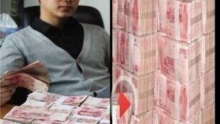 鄭州晚報稱,鄭州土豪百萬租女友回家過年 已5000多人報名。