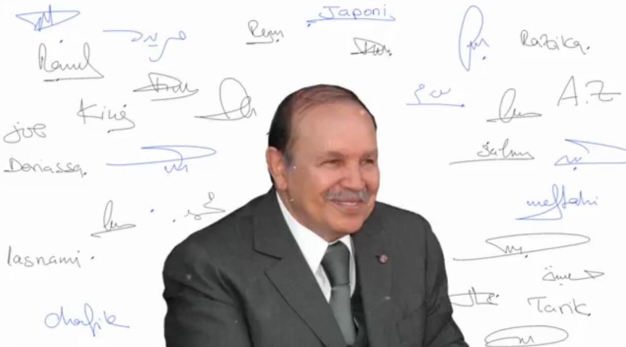 Image de fin du clip de soutien au président Bouteflika avec les signatures des stars qui y ont participé.