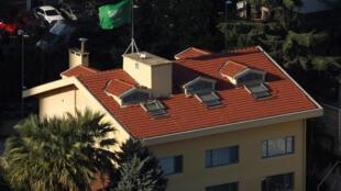 Vista aérea del consulado de Arabia Saudita en Estambul.