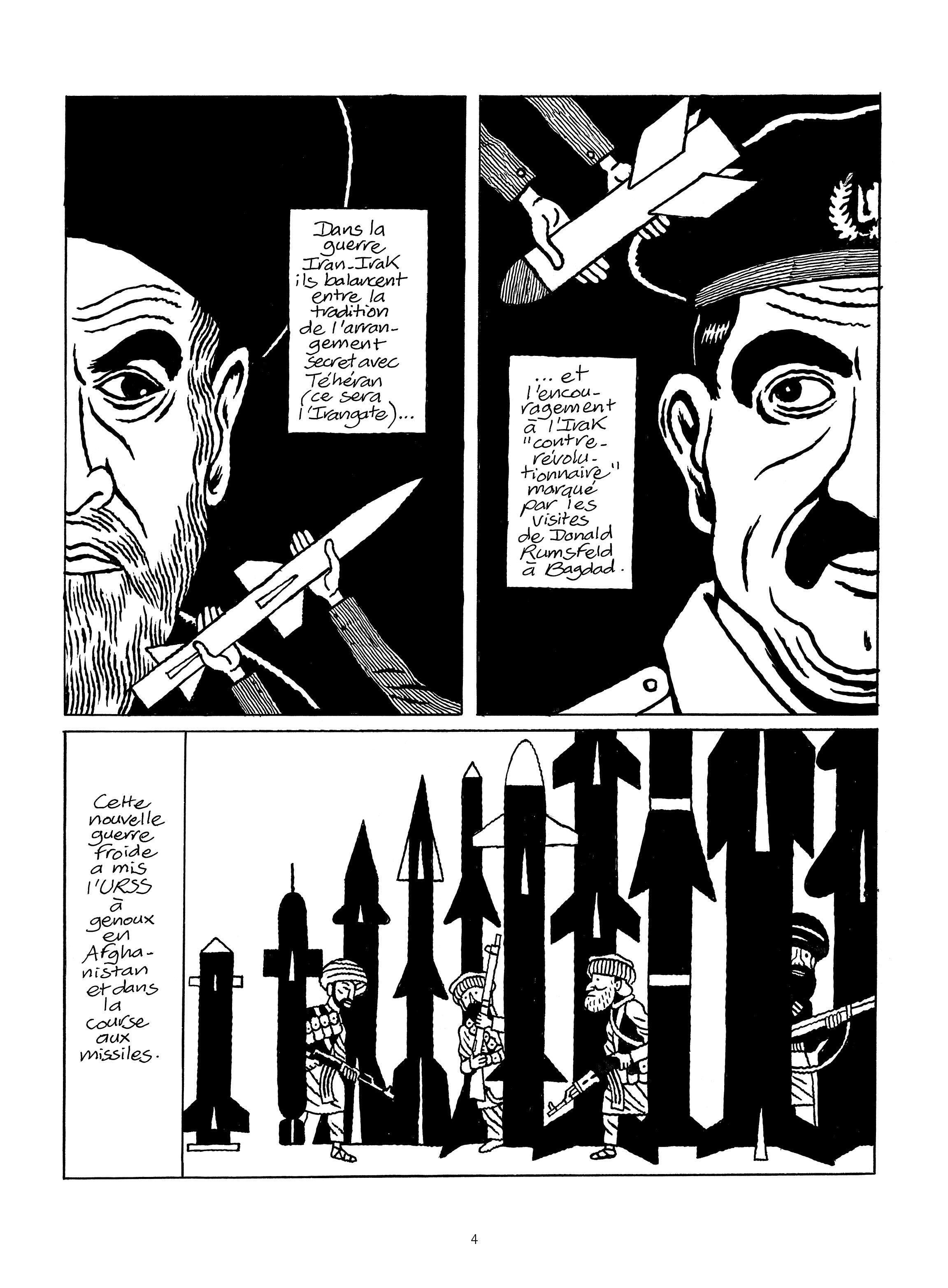 Página de 'Los emjores enemigos'.