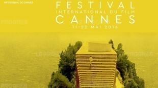 L'affiche du 69e Festival de Cannes.
