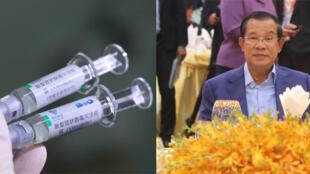 Hun Sen-China-vaccine