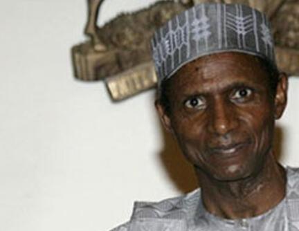 Le président  nigérian Umaru Musa Yar'Adua
